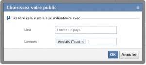 espace-public facebook