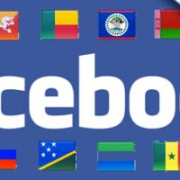 Réseaux Sociaux : Quelle langue parler sur Facebook ? (Partie 2)