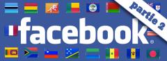 facebook-flag-2