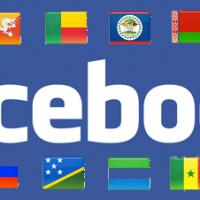 Réseaux sociaux: quelle langue parlersur ma Page Facebook ? (Partie 1)